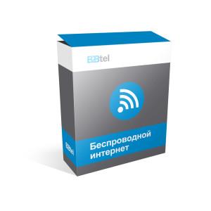 b2btel-produkt-besprovodnoy-internet